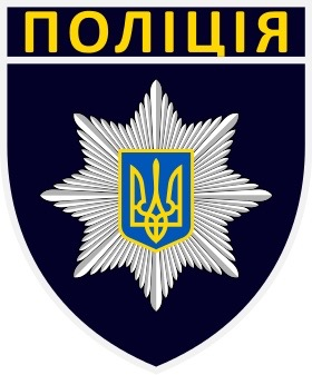 Patch_Police_of_Ukraine.svg